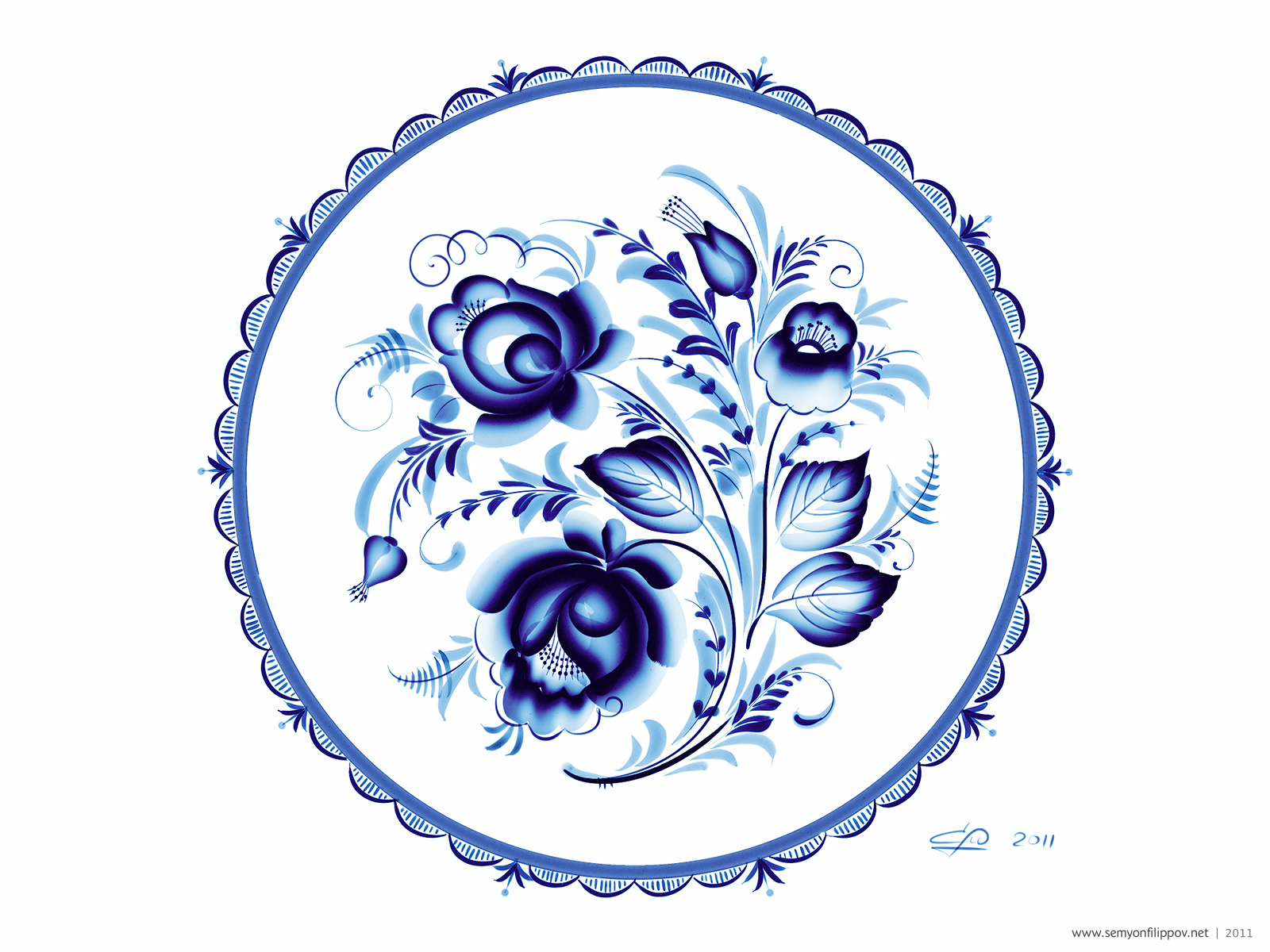 Рисунок письма